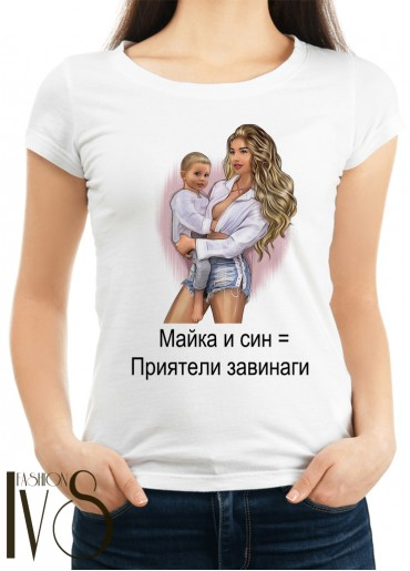Дамска тениска бяла - Модел1117