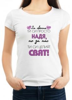 Дамска тениска за ВЯРА, НАДЕЖДА, ЛЮБОВ И МАЙКА СОФИЯ ID: 11