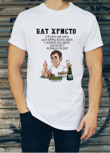 Мъжка тениска за Христовден ID: 1