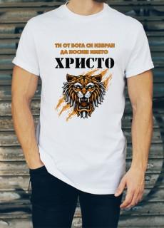 Мъжка тениска за Христовден ID: 21