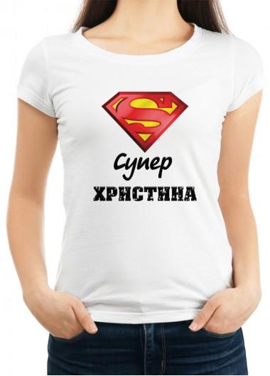 Дамска тениска за Христовден ID: 2
