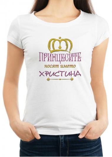 Дамска тениска за Христовден ID: 7
