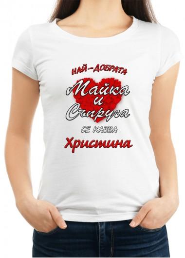 Дамска тениска за Христовден ID: 8