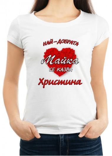 Дамска тениска за Христовден ID: 9