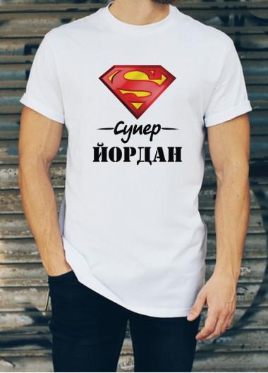 Мъжка тениска за Йордановден ID: 1