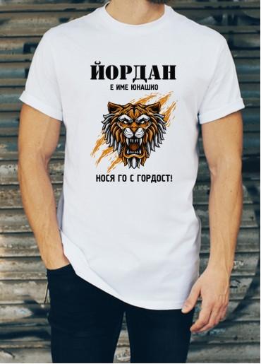 Мъжка тениска за Йордановден ID: 27