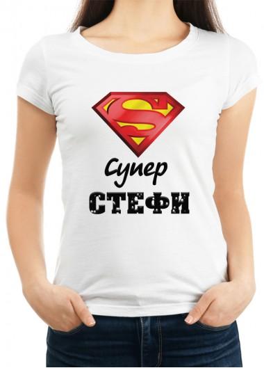 Дамска тениска за Стефановден ID: 2