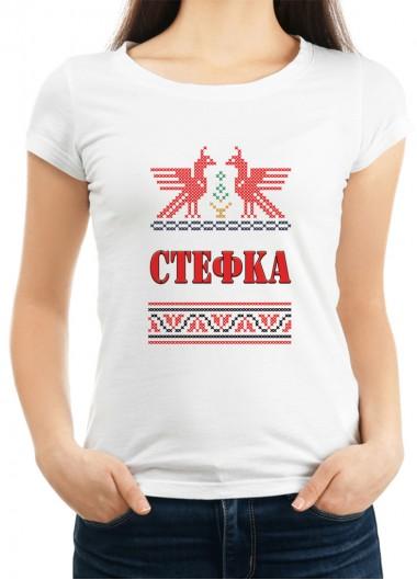 Дамска тениска за Стефановден ID: 5