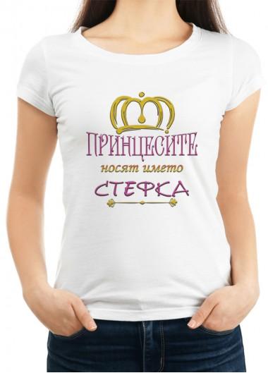 Дамска тениска за Стефановден ID: 7