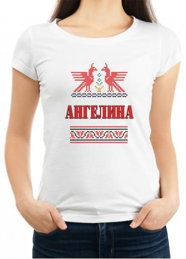 Дамска тениска за Архангеловден ID: 1