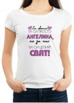 Дамска тениска за Архангеловден ID: 10