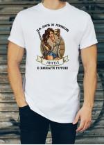 Мъжка тениска за Архангеловден ID: 17