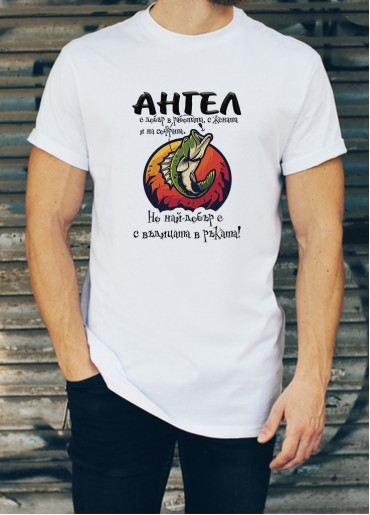 Мъжка тениска за Архангеловден ID: 18