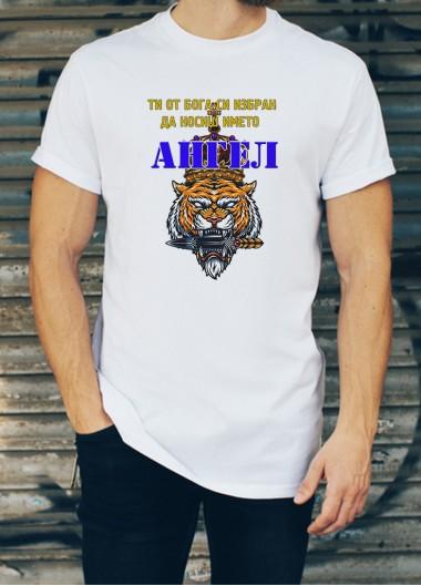 Мъжка тениска за Архангеловден ID: 24