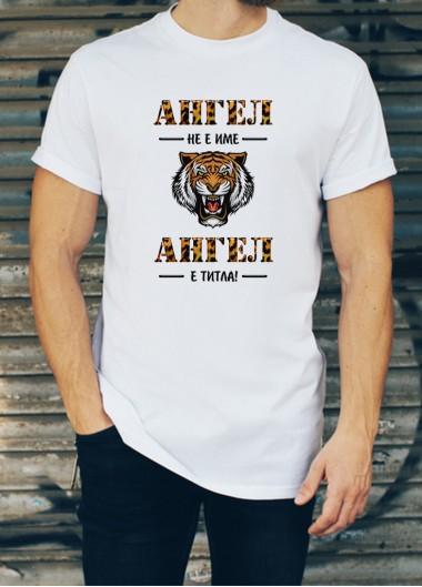 Мъжка тениска за Архангеловден ID: 27