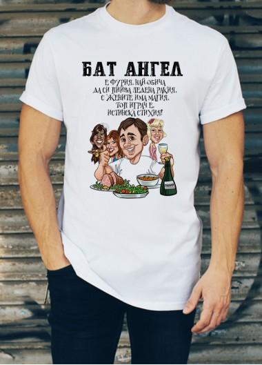 Мъжка тениска за Архангеловден ID: 33