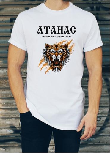 Мъжка тениска за Атанасовден ID: 7