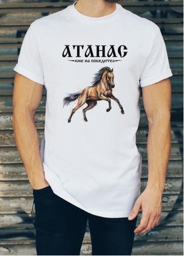 Мъжка тениска за Атанасовден ID: 8
