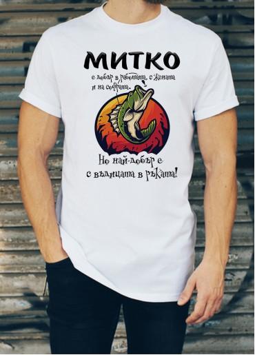 Мъжка тениска за Димитровден ID: 21