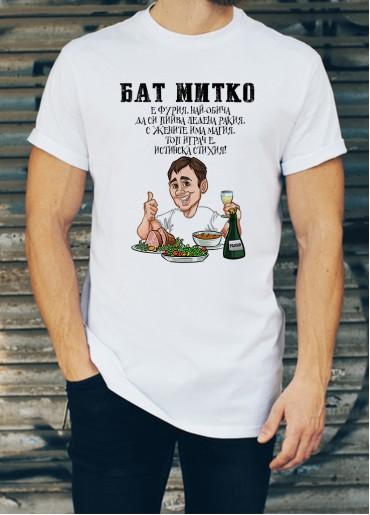 Мъжка тениска за Димитровден ID: 29