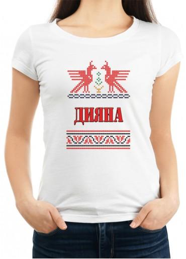 Дамска тениска за ДимитровденID: 1