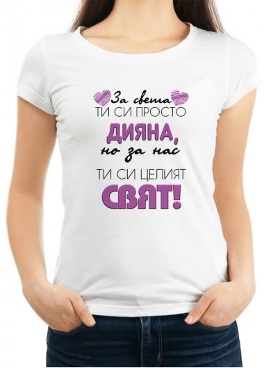 Дамска тениска за ДимитровденID: 10