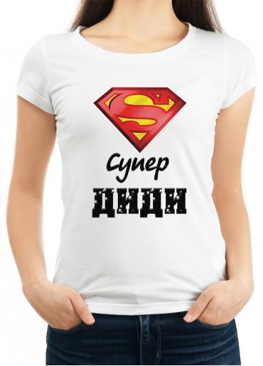 Дамска тениска за ДимитровденID: 12