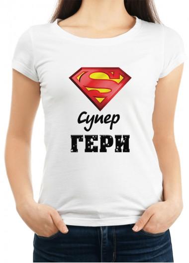 Дамска тениска за Гергьовден ID: 3
