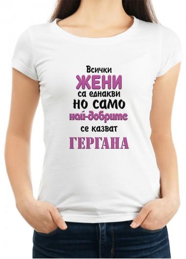 Дамска тениска за Гергьовден ID: 4