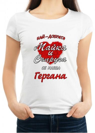 Дамска тениска за Гергьовден ID: 7