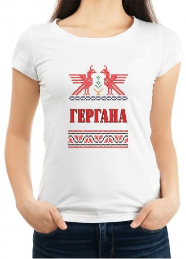 Дамска тениска за Гергьовден ID: 10