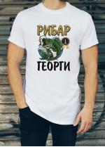 Мъжка тениска за Гергьовден ID: 20