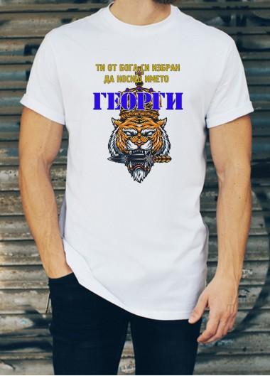 Мъжка тениска за Гергьовден ID: 1
