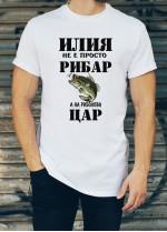 Мъжка тениска за Илинден ID: 10