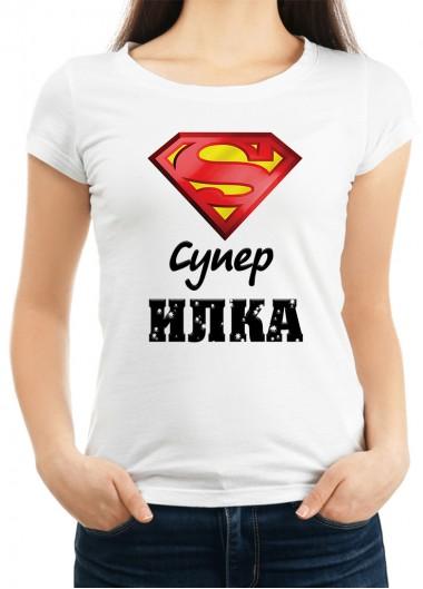 Дамска тениска за Илинден ID: 1