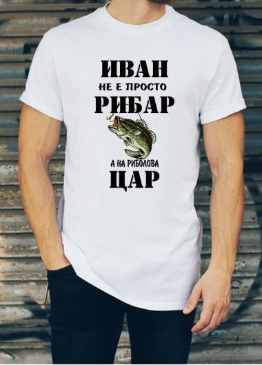 Мъжка тениска за Ивановден ID: 2