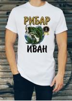 Мъжка тениска за Ивановден ID: 35