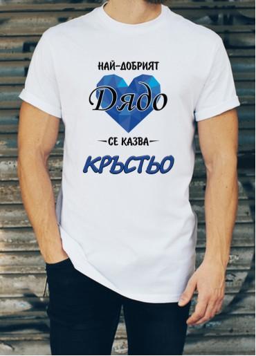 Мъжка тениска за Кръстовден ID: 5
