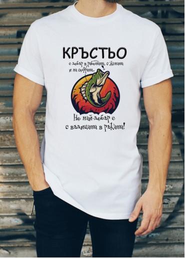 Мъжка тениска за Кръстовден ID: 15