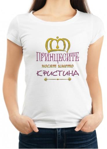Дамска тениска за Кръстовден ID: 10