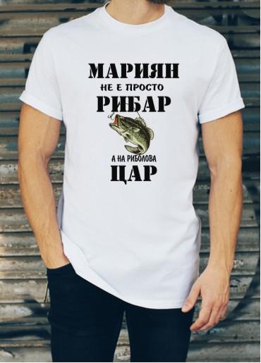 Мъжка тениска за Мариян ID: 7