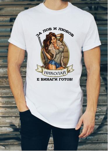 Мъжка тениска за Никулден ID: 21