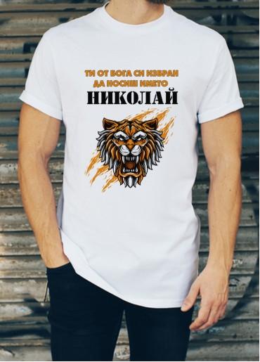 Мъжка тениска за Никулден ID: 27