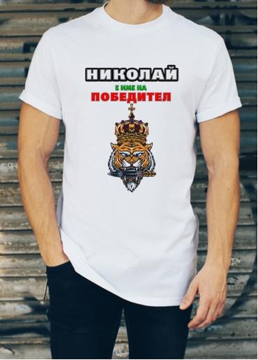 Мъжка тениска за Никулден ID: 30