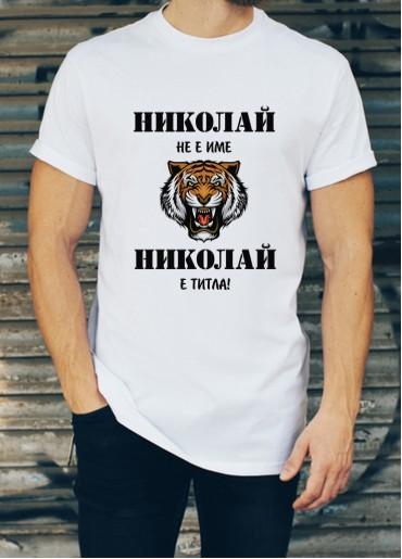 Мъжка тениска за Никулден ID: 35