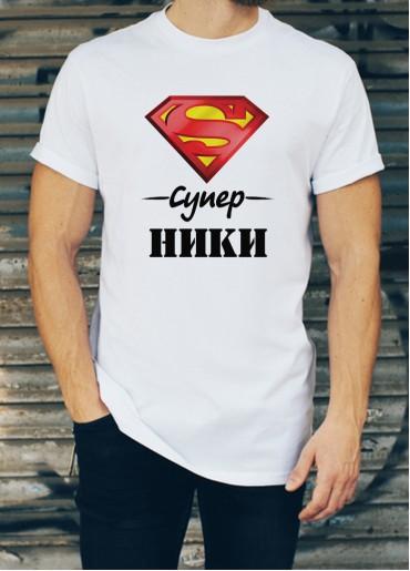 Мъжка тениска за Никулден ID: 39