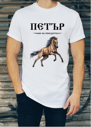 Мъжка тениска за Петровден ID: 14