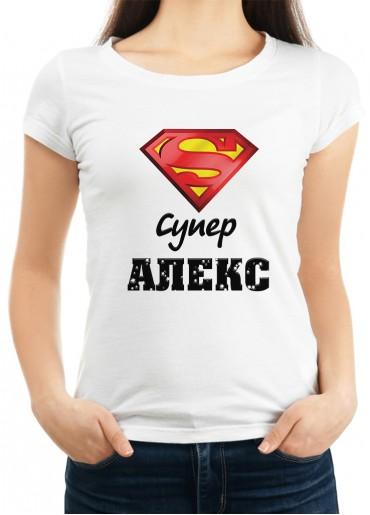 Дамска тениска за Александровден ID: 2