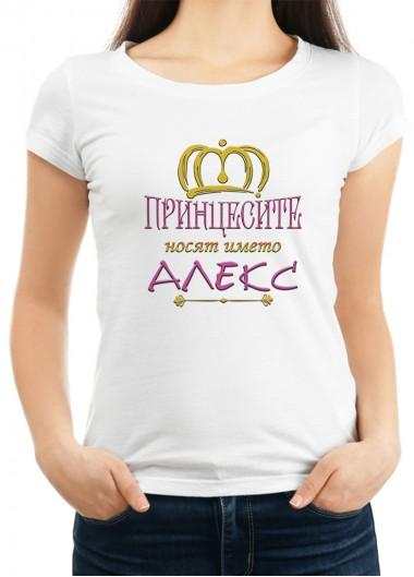 Дамска тениска за Александровден ID: 7