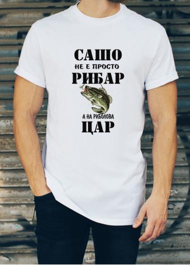 Мъжка тениска за Александровден ID: 2